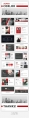 【超色】21套配色超值简约杂志风商务PPT模板示例4