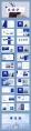 【杂画疯】静谧蓝油画质感模板23示例3