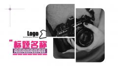 【鲜艳、时尚、海报风】简约白色PPT模板