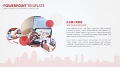 【RED】红色(十二)工作报告模板【55】示例5