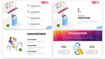 【潮流商务03】2.5D立体潮流插画商务风扁平模版
