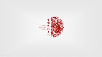 中国风系列———— 传统文化