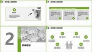 【健康所系 性命相托】医疗卫生通用模板示例4