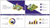 高端商务城市建筑企业公司工作总结PPT示例4
