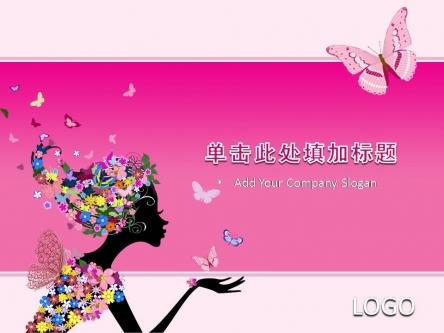 【时尚女性主题ppt模板】-pptstore