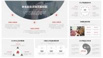 【总结报告】红色商务风年终总结报告PPT模版示例6