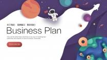 【极致商务】太空主题公司企业工作总结PPT(九)