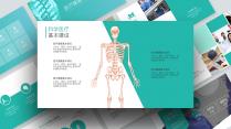 【醫療衛生】醫院健康類通用商務模板