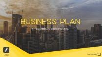 【黃色22】大氣商務工作報告PPT模板【171】