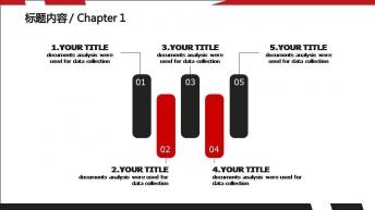 几何色块简约商务报告模板示例5