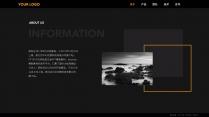「简。」黑黄/黑红极简暗黑商务风15示例6