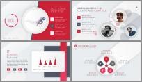 【漸變簡約高端紅商務模板】極簡創意時尚小清晰文藝示例3