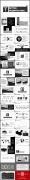 【精致到每一页】酷黑杂志风立体拼字模板示例8