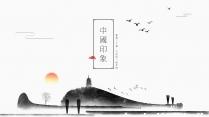 【春风十里不如你】中国印象水墨山水中国风PPT