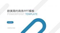 【简约商务】蓝色简约中文排版通用大气PPT模板