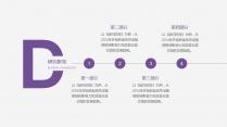 【你最出彩】紫色实用毕业答辩(附内容、框架)示例6