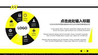 【黑黄极简】动态绚丽大气通用商务模版示例7