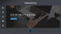 【动态交互式网页】公司简介PPT模板