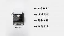 【极简主义12】高级商业计划书&黑白灰简约轻质感示例3