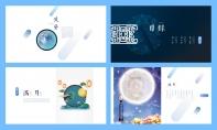 【流萤】圆月遐想之中秋节主题ppt模板示例3