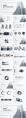 【欧美系列 合集3】清新简约商务通用模板示例4