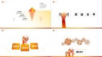 橙红时代奋斗合作模板示例3