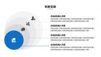 【框架完整】蓝色通用工作总结模版04(附教程)示例4