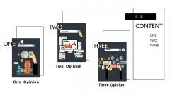 【超实用】扁平数据白皮书创意报告示例3