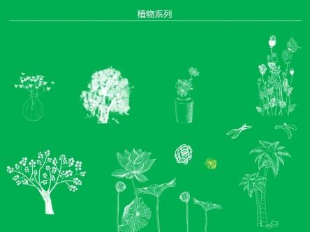 植物系列手绘素材