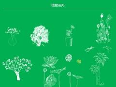 植物系列手绘素材示例1