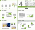【健康所系 性命相托】医疗卫生通用模板示例7