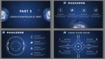 科技风商务模板【简洁实用PPT模板43】示例6