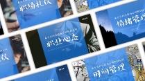 【职业培训4套合集】时间&情绪&心态&礼仪管理课程